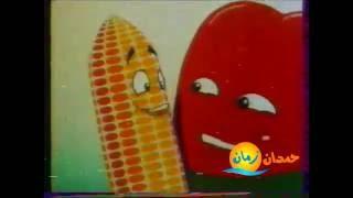 منوعات القناة السعودية الاولى1410هـ