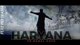 Teaser || Harayana To Badal Gaya || Raju Punjabi || VR BROS || Haryanvi New Songs