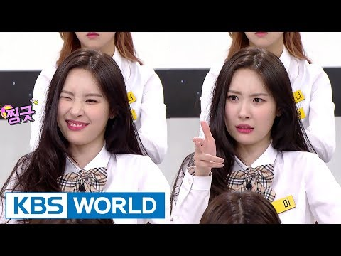 More than 5 celebrities wanted to date Sunmi Happy Together 2017.09.07