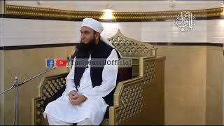 Live Bayan | Molana Tariq Jameel Latest Bayan 22-02-2018