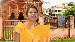 chalke jabi  SMRITIKANA ROY  bangla folk song / BY RS MUSIC