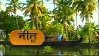 Kurukh Songs - Nasgo Gahi Puna Saari Nu