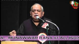 Munawwar Rana [HD] Latest Mushaira, Mumbai, Oct 2015, Org. Sayyed Jalaluddin
