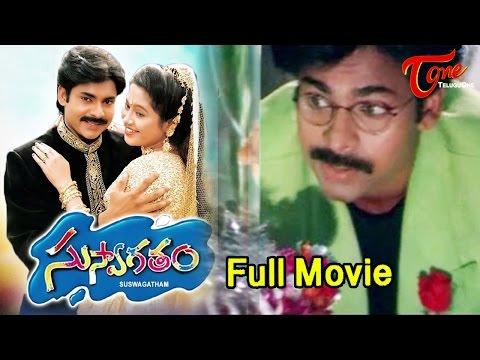 Suswagatham Full Length Telugu Movie Pawan Kalyan Devayani TeluguMovies