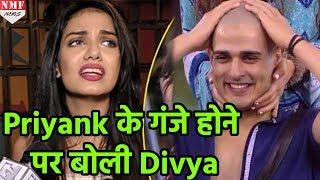 Bigg Boss 11: Priyank के गंजे होने पर Ex Girlfriend Divya ने कह दी इतनी बड़ी बात