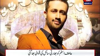 Atif Aslam Praises Man Singing 'Tajdar-e-Haram' On Indian Streets