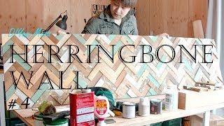 [木工DIY] 端材でヘリンボーンウォールDIY! #4 ☆ Herringbone Wall DIY #4
