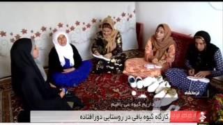 Iran Meyvan village, Paveh county, Kermanshah province روستاي ميوان شهرستان پاوه ايران