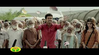 Kaththi Movie - Diwali Special Programs - Promo 2017