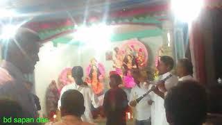 বাজনা বাঁশি লেজার সু playing bashy , সানাই অসাধারণ  playing bashy