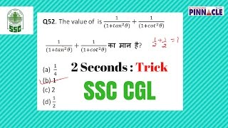 90 Tests SSC CGL Tier 1 test paper code 852 math section Hindi