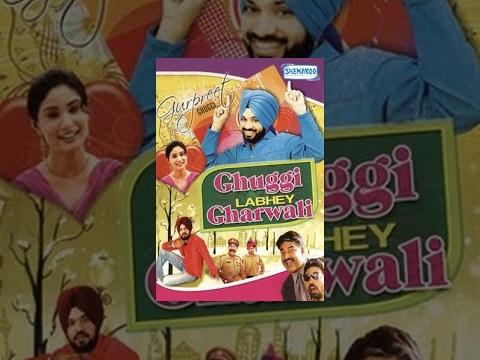 Xxx Mp4 Ghuggi Labhey Gharwali Full Punjabi Comedy Movie Gurpreet Ghuggi 3gp Sex