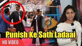 Sapna Choudhary Reaction On Fight With Punish And Bandagi | Weekend Ka Vaar Special 26th Nov Episode