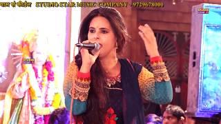 सारे तीर्थ धाम आपके चरणों में  Ragini Chauhan  Sare Tirth Dham  गुरु वंदना भजन