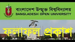 How to know Bangladesh Open University Result