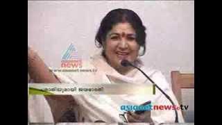 Artistes don't get acceptance in Kerala: Jayabharathi