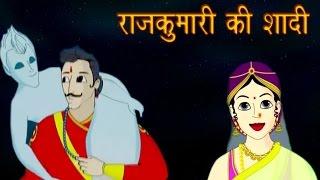 Vikram Aur Betaal | राजकुमारी की शादी | Whom Should The Princess Marry | Kids Hindi Story
