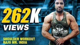 Shoulder Workout Raju Mr India | Bodybuilding | FitnessGuru | Workout Tips