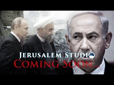 Xxx Mp4 Russian Israeli Relations Amid Iranian Expansionism JS 383 Trailer 3gp Sex