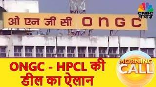 Morning Call | SGX Nifty ऊपर | ONGC - HPCL की डील का ऐलान | CNBC Awaaz