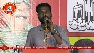 7.3.2016 துருவன் உரை வீச்சு - ஆவடி | Naam Tamilar Dhuruvan Speech - Election Campaign Avadi
