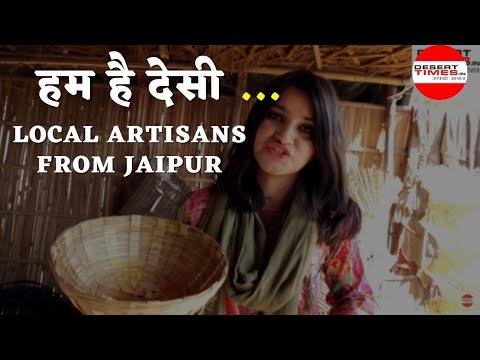 Hum hein desi, Local Artisans from Jaipur | Rajasthan News