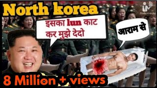 NORTH KOREA ( The dictators place ) || INTERESTING FACTS || USE EARPHONES