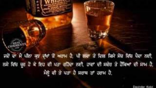 Tere souhn de ke yaara ne palayi***punjabi sad song by jelly