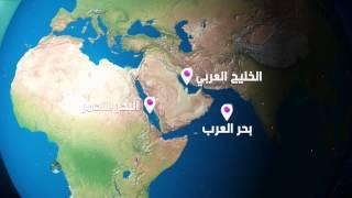 أهمية الموقع لدول شبه الجزيرة العربية