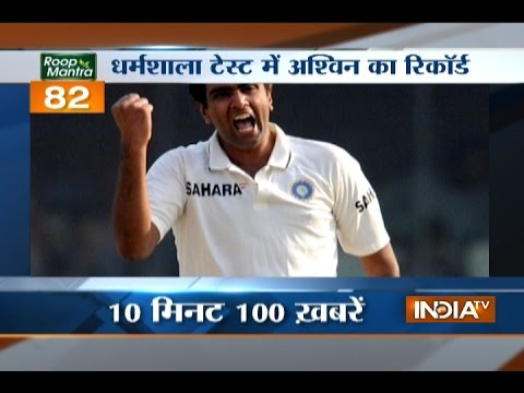 News 100 26th March 2017
