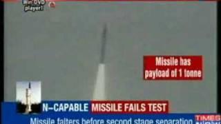 Agni-II missile fails to clear night trial
