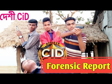 Xxx Mp4 দেশী CiD বাংলা L PART 2 L Forensic Report L Ajaira Family Boys 3gp Sex