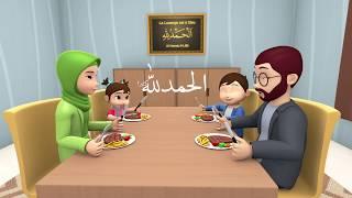 Official clip - Al-Hamdu li-Llâh - édition 2018 - français