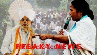 মোদিকে টেক্কা দিয়ে রোহিঙ্গাদের জন্ম সনদ দিচ্ছে মমতা ব্যানার্জী | Bangla News