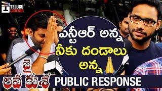 Jai Lava Kusa PUBLIC Response   Jr NTR   Raashi Khanna   Nivetha   #JaiLavaKusa   Telugu Cinema