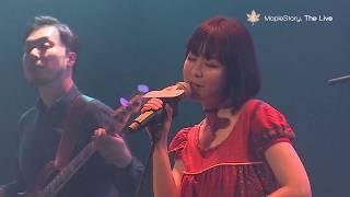 타루 - Catch Your Dreams! (프렌즈스토리 OST) [메이플스토리 The Live 오프라인 행사 / @ 백암아트홀]