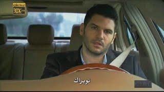 المسلسل التركي ليلى [ الموسم الرابع ] - الحلقة 19 - [والاخيرة] [مترجمة للعربية] HD