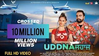 Uddna Jahaj   Full Hd video   Jaskaran Grewal & Gurlej Akhtar   Music Empire   New Punjabi Songs2018