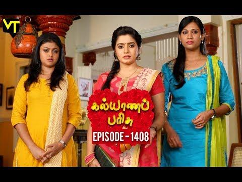 KalyanaParisu 2 - Tamil Serial | கல்யாணபரிசு | Episode 1408 | 12 October 2018 | Sun TV Serial