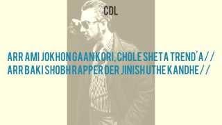 Move Your Body YO - CDL ft. Rakzo [Lyrics Video]