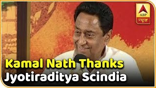 Kamal Nath thanks Jyotiraditya Scindia after being elected as new CM of MP
