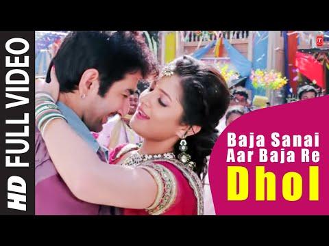 Xxx Mp4 Baja Sanai Aar Baja Re Dhol Song Video ᴴᴰ 1080p Deewana Bengali Movie 2013 Jeet Srabanti 3gp Sex