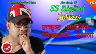 Hits Of SS Digital Ft  Pramod Kharel,Anju Panta, Sworupraj Acharya & Sanjeevani