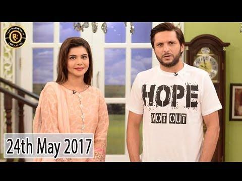 Xxx Mp4 Good Morning Pakistan Guest Shahid Afridi Zeshan Afzal 24th May 2017 Top Pakistani Show 3gp Sex