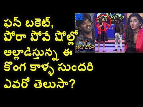 Xxx Mp4 Pove Poara Show Anchor Vishnu Priya Bhimeneni Fun Bucket Fame 3gp Sex