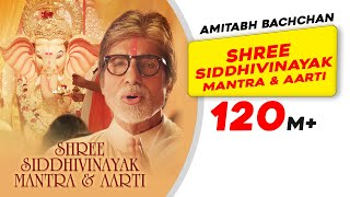 Shree Siddhivinayak Mantra And Aarti | Amitabh Bachchan | Ganesh Chaturthi 2016