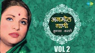 Best of  Krishna Kalle   Popular Marathi Songs   Volume 2