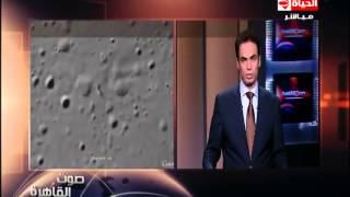 صوت القاهرة - تعليق أحمد المسلمانى على ظهور كائن غريب يشبه الانسان على القمر
