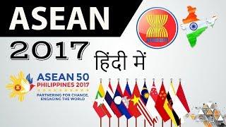ASEAN Summit 2017 - 31st meeting in Manila Philippines- Complete analysis - UPSC/IAS/RAS/UPPCS/MPPSC