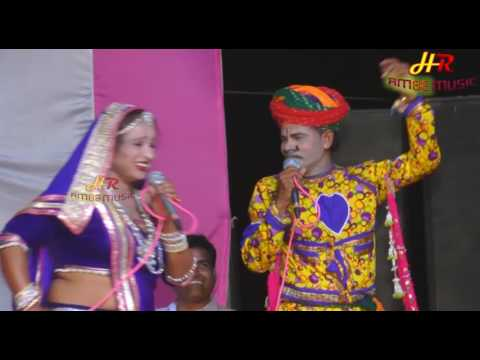 Xxx Mp4 Latest Hot Comedy Panya Sepat Kanchan Sapera Rajasthani Comedy Marwadi Comedy 2017 3gp Sex
